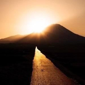 大山アストロパラダイス